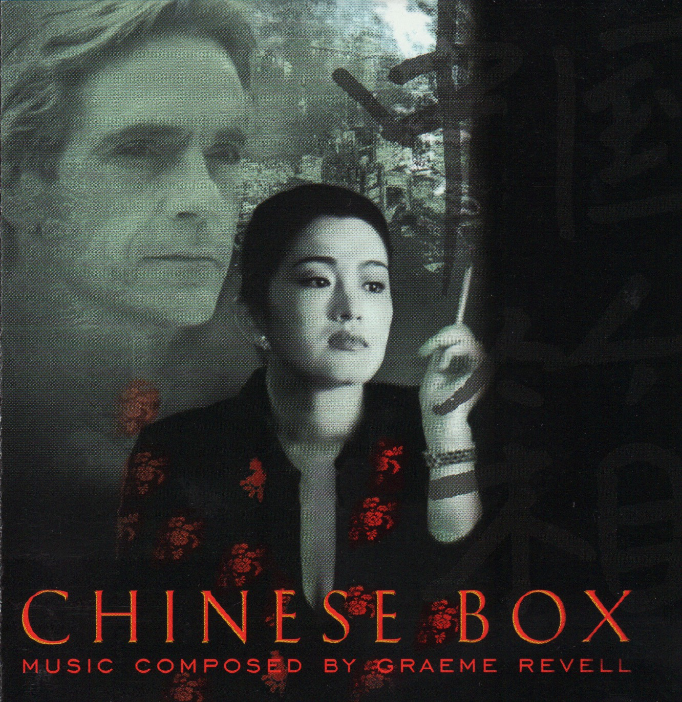 chinese box film the blog of charles chinese box is a 1997 movie directed by wayne wang director of joy luck club released in 1993 starring jeremy irons gong li maggie cheung and michael