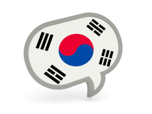 korea_south_640