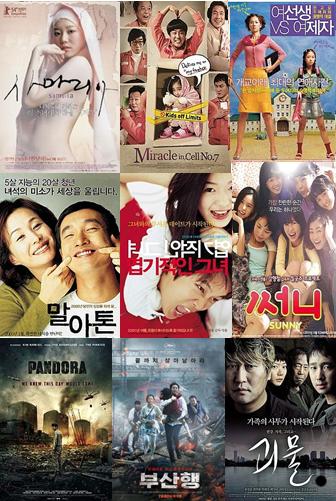 KoreanFIlms.png